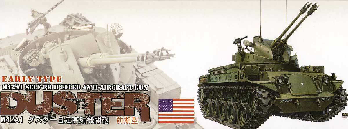 Afv-Club M42a1 Early Tipo US Alemán Jgsdf Roc 9 Versiones - 1  3 5