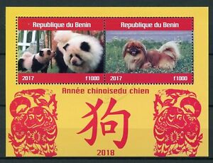 Trustful Benin 2017 Cto Year Of Dog 2018 2v M/s Dogs Chinese Lunar New Year Stamps Promote The Production Of Body Fluid And Saliva Stamps