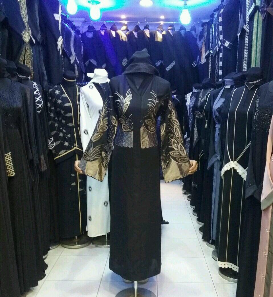 Neu Damen Abayas Kleid Islamisch Kleidung   Saudiarabisch Dress.Größes 52.54.NOT