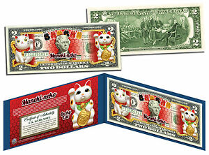 MANEKI-NEKO-LUCKY-CAT-Colorized-2-Bill-U-S-Legal-Tender-Lucky-Money-with-Folio