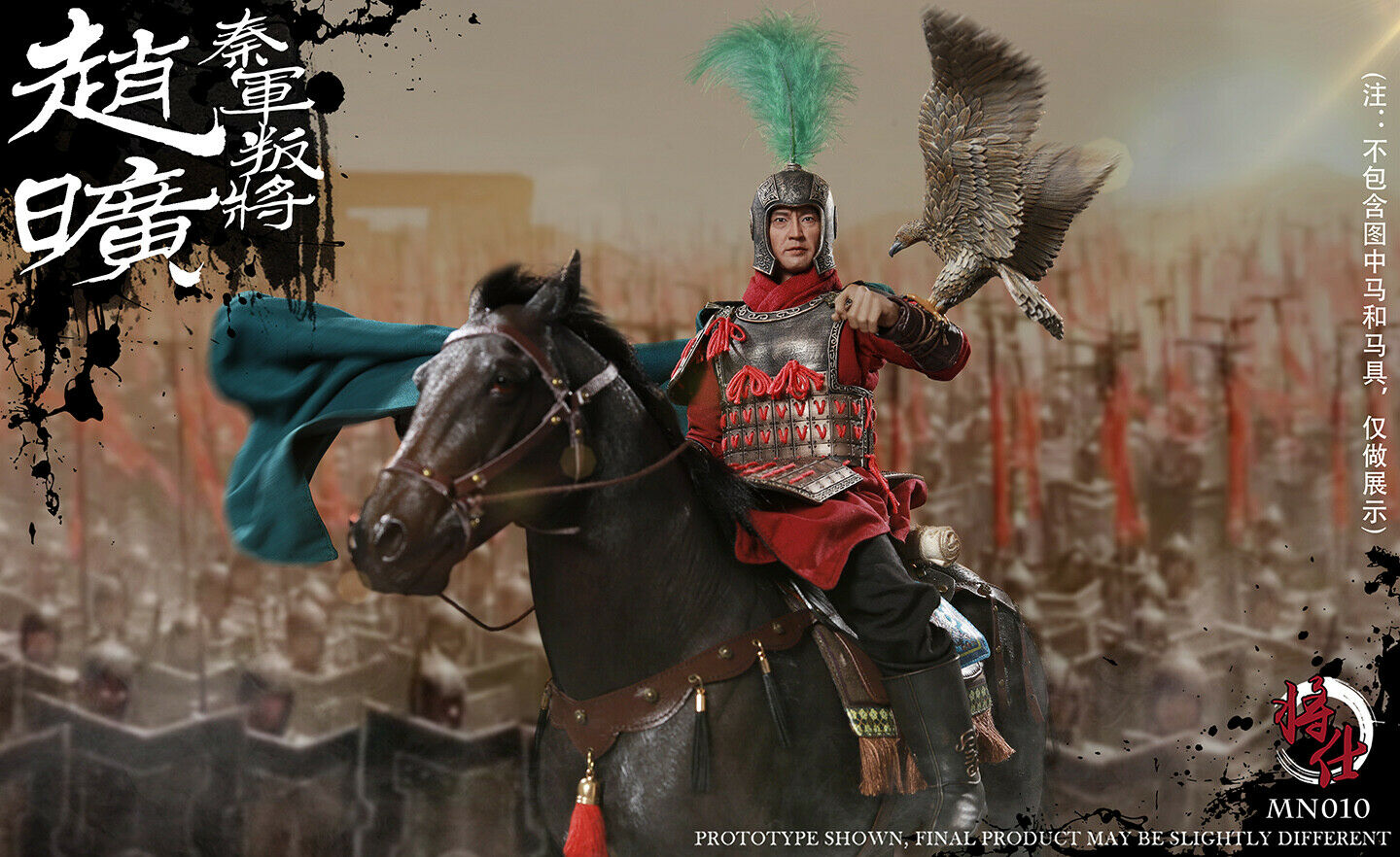JSModel MN010 1 6th Warring States series Qin Qin Qin Army Defecting-Zhao Kuang Figure 0ff0cc
