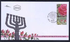 ISRAEL-2020-ROSE-FLOWER-DOAR-24-DEFINITIVE-STAMP-FDC