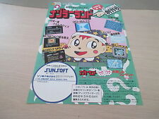 >> NAZORA LAND SOUKANKOU FAMICOM NES ORIGINAL JAPAN HANDBILL FLYER CHIRASHI! <<