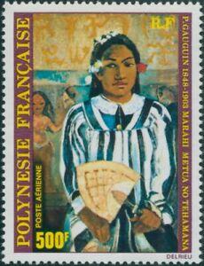 French-Polynesia-1980-Sc-C178-SG329-500f-Tehamana-039-s-Ancestors-painting-MNH