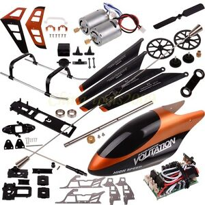 double horse dh 9053 3ch volitation rc helicopter replacement spare rh ebay com
