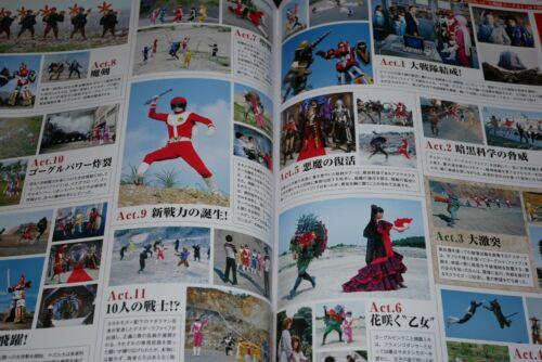 "JAPAN Super Sentai Official Mook 20th Century 1982 /""Dai Sentai Goggle-V/"""