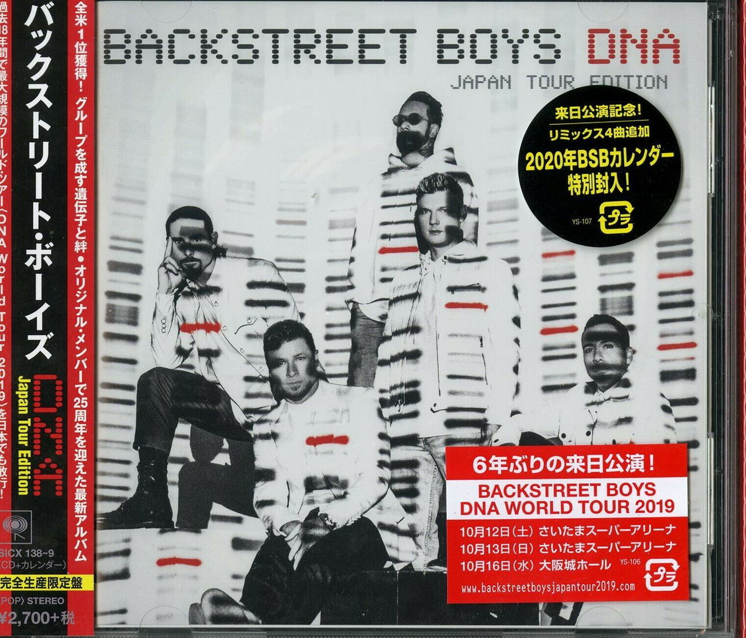 Backstreet Boys New Album 2020.Backstreet Boys Dna Japan Tour Edition Limited Release Cd Sicx 138 4547366421392