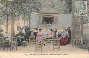 Paris-the-Bell-Crank-Des-Champs-Elysees