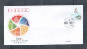 China-2017-19-BRICS-Xiamen-Summit-FDC-B