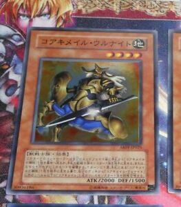 YUGIOH-JAPAN-SUPER-RARE-HOLO-CARD-CARTE-Koa-039-ki-Meiru-Urnight-ABPF-JP025-JAPAN-NM