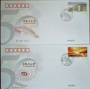 China-FDC-2-pcs-2009-15-The-Great-Hall-of-the-People