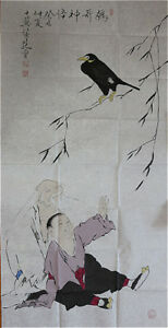 RARE-LARGE-Chinese-100-Handed-Painting-By-Fan-Zeng-DH6