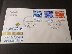 ISRAEL-1974-FDC-1-JOUR-LANDSCAPES-ZEFAT-BEACH-AT-ELAT-ARAVA-TOURISTIQUE