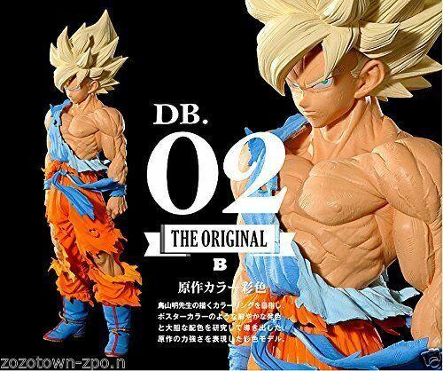 Dragon Ball SMSP SUPER MASTER STARS PIECE THE SON GOKOU 02 Goku Figure rare