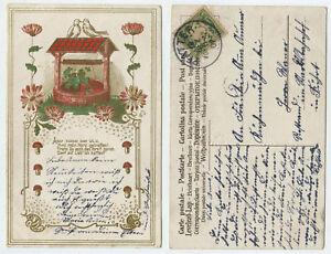 51914-Amor-kleiner-Wicht-Wunschbrunnen-AK-gelaufen-Pfatter-19-12-1907