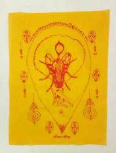 Pha yant yantra cloth Thai Amulet Lucky Rich Wealth Holy success Kruba KamPeng