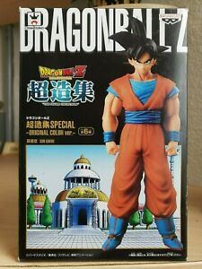BANPRESTO-Dragon-Ball-Z-DXF-Son-Goku-Original-Color-Authentic-US-Seller