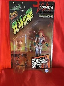 Mamiya 199x action figure NEW Kaiyodo Xebec Toys Fist of the North Star