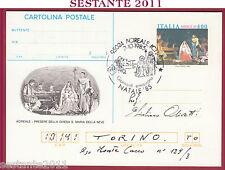 ITALIA MAXIMUM MAXI CARD POSTALE ACIREALE CT PRESEPE S. MARIA NEVE 1985 B788