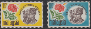 (30)MALAYSIA 1967 10TH ANNIVERSARY OF INDEPENDENCE SET 2V FRESH MNH. CAT RM 10