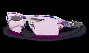 OAKLEY FLAK 2.0 XL Sunglasses OO9188-G559 Kokoro Frame W/ PRIZM Low light Lens