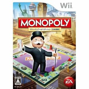 Details about Used Wii Monopoly Here Now: The World Edition Japan Import