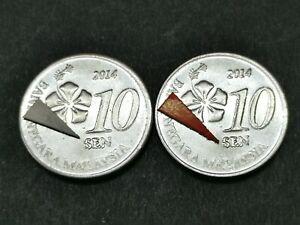 Malaysia 2014 pair 10 sen error variety coin worn die EF