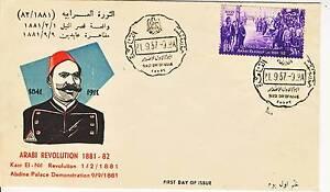 DernièRe Collection De Premier Jour Timbre Egypte N° 404 Soulevement D'arabi Pacha 1957
