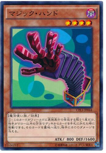 CPL1-JP044 Yugioh Magic Hand Japanese Common