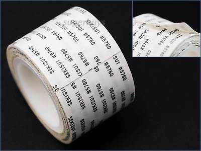 40mm X 5m SEKISUI #5760 Double-sided Thermal Conductive Adhesive Tape