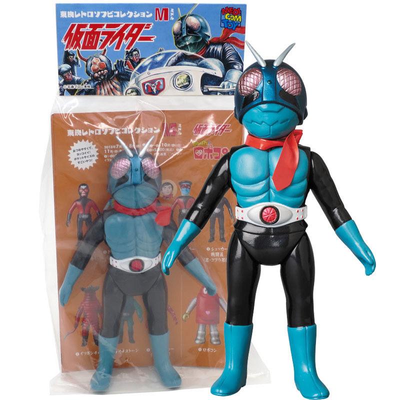 Medicom suave del vinilo Mancha Kamen Rider viejo No.1 (enmasCocheados eliminado Ver.) Tamaño Medio