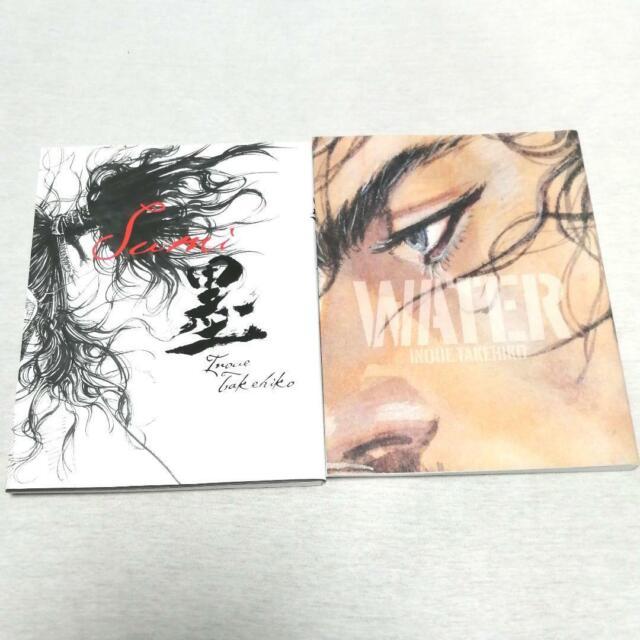 VAGABOND ILLUSTRATIONS SUMI WATER BOOK BOX SET TAKEHIKO INOUE ART USED