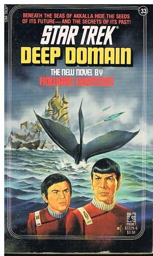 UU Star Trek-deep domain//Howard Weinstein EE 1987