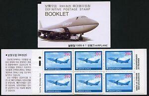 Korea-Sued-1995-Boeing-747-Flugzeug-Airplane-1812-D-Markenheft-Stamp-Booklet-MNH