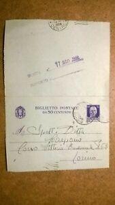 biglietto-postale-per-Carpano-da-Trattoria-di-Luigi-Gastaldi-San-Sebastiano-PO