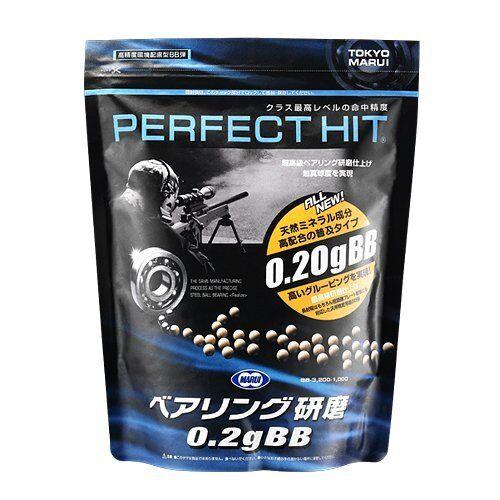 New Tokyo Marui No.36 Perfect Hit BB bullet 3200 ballets 0.2g Toy Gun