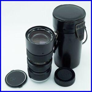 SUN-70-150mm-F3-8-PENTAX-PK-mount-vintage-obiettivo-zoom-tele-lens-lente-70-200