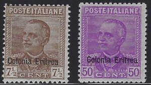 Italy Eritrea - 1927 - Scott # 105 thru 106 - Complete Set - Mint Hinged