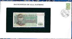 Banknotes-of-All-Nations-Burma-1972-1-Kyat-P56-UNC-Prefix-DV-Birthday-62007XX