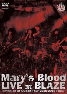 Mary-039-s-sangre-en-vivo-en-Blaze-Nuevo-japones-DVD-japones-Ninas-banda-de-metal-de-Japon