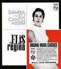 Samba-eu canto assim von Elis Regina (2012)