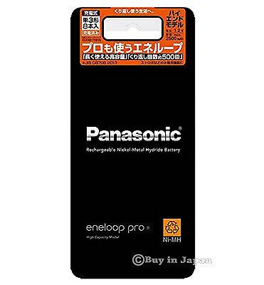 High End Batteries Panasonic Eneloop Pro Rechargeable Batteries AA 2500 mAh x 8