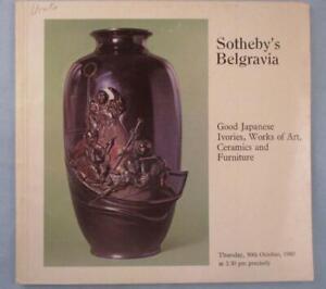 1980 Sotheby S Japanese Ivories Ceramics Furniture Art Auction Catalog Book Ebay