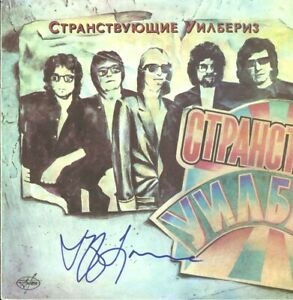 JEFF-LYNNE-ELO-The-Traveling-Wilburys-SIGNED-RECORD-RUSSIAN-PRESSING-Beatles