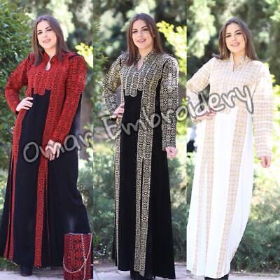 Embroidered Thobe Abaya Traditional Palestinian Thob Caftan Wedding Dress