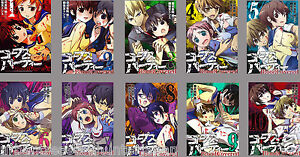 Corpse Party blood covered 1 to 10 volumes All Anime Manga Comics