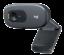 Logitech-C270-HD-Webcam-Web-Cam-Kamera-720p-Windows-PC-Mikrofon-30-fps-Camera Indexbild 3