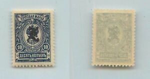 Armenia-1919-SC-96-mint-handstamped-c-black-f7136