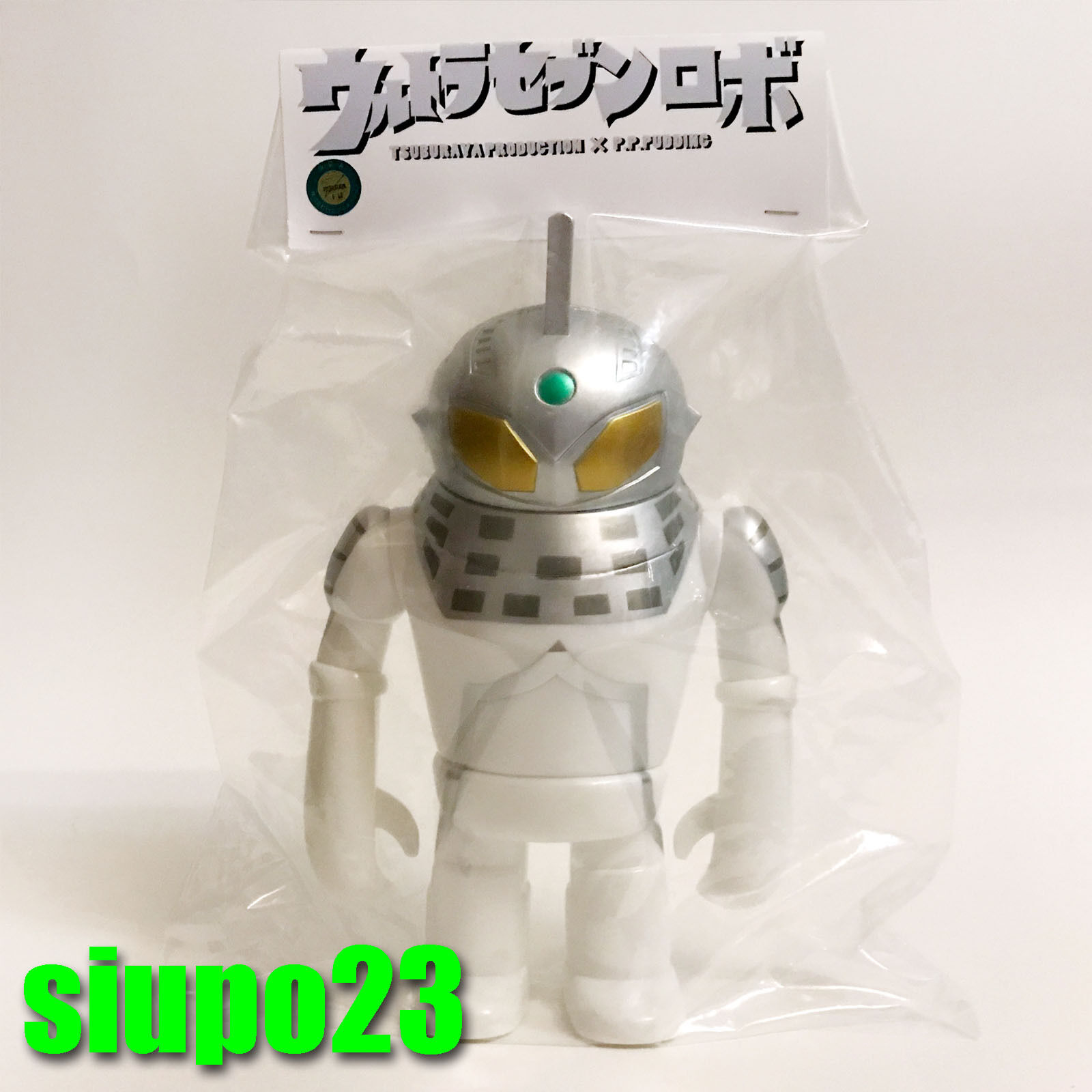 P. P. Pudding x Tsuburaya Production Ultraman bianca Vinyl Figure