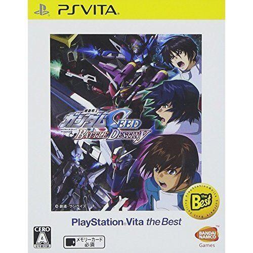 New PS Vita Mobile Suit Gundam SEED BATTLE DESTINY PSVTB Import Japan